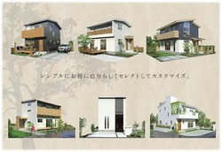 wood-style.jpg